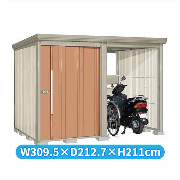 タクボ物置 TP/ストックマンプラスアルファ TP-3019T 一般型 標準屋根 『追加金額で工事も可能』 『駐輪スペース付 屋外用 物置 自転車収納 におすすめ』 トロピカルオレンジ
