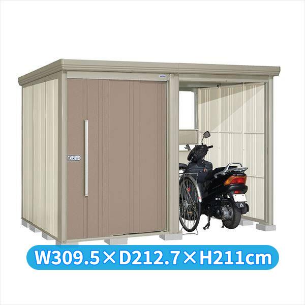 タクボ物置 TP/ストックマンプラスアルファ TP-Z3019B 一般型 結露減少屋根 『追加金額で工事も可能』 『駐輪スペース付 屋外用 物置 自転車収納 におすすめ』 カーボンブラウン