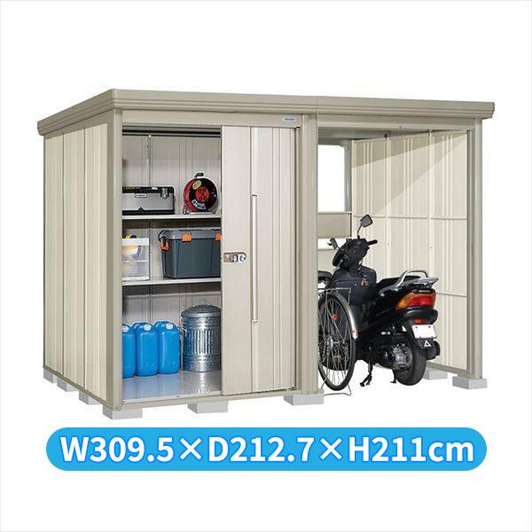 タクボ物置 TP/ストックマンプラスアルファ TP-S3019W 多雪型 標準屋根 『追加金額で工事も可能』 『駐輪スペース付 屋外用 物置 自転車収納 におすすめ』 ムーンホワイト