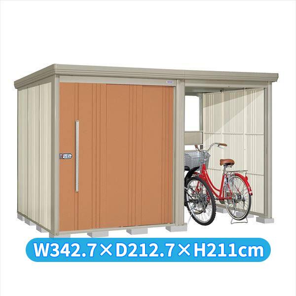 タクボ物置 TP/ストックマンプラスアルファ TP-S3319T 多雪型 標準屋根 『追加金額で工事も可能』 『駐輪スペース付 屋外用 物置 自転車収納 におすすめ』 トロピカルオレンジ