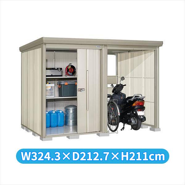 タクボ物置 TP/ストックマンプラスアルファ TP-S31R19W 多雪型 標準屋根 『追加金額で工事も可能』 『駐輪スペース付 屋外用 物置 自転車収納 におすすめ』 ムーンホワイト