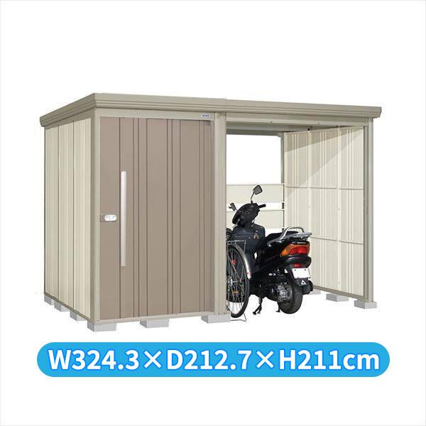 タクボ物置 TP/ストックマンプラスアルファ TP-S31R19B 多雪型 標準屋根 『追加金額で工事も可能』 『駐輪スペース付 屋外用 物置 自転車収納 におすすめ』 カーボンブラウン
