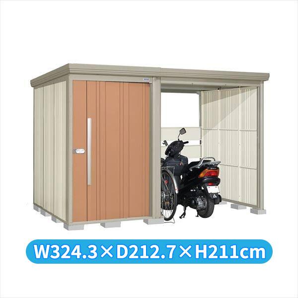 タクボ物置 TP/ストックマンプラスアルファ TP-SZ31R19T 多雪型 結露減少屋根 『追加金額で工事も可能』 『駐輪スペース付 屋外用 物置 自転車収納 におすすめ』 トロピカルオレンジ