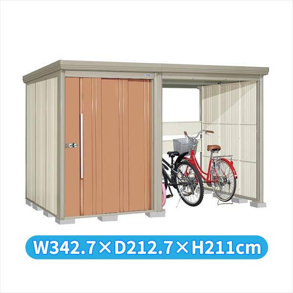 タクボ物置 TP/ストックマンプラスアルファ TP-33R19T 一般型 標準屋根 『追加金額で工事も可能』 『駐輪スペース付 屋外用 物置 自転車収納 におすすめ』 トロピカルオレンジ