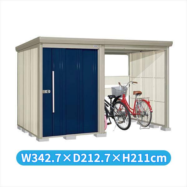 タクボ物置 TP/ストックマンプラスアルファ TP-SZ33R19D 多雪型 結露減少屋根 『追加金額で工事も可能』 『駐輪スペース付 屋外用 物置 自転車収納 におすすめ』 ディープブルー