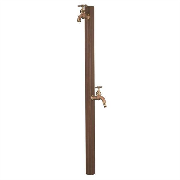 オンリーワン アクアルージュ W  ナチュラル(補助蛇口付)  ダークパイン  GM3-NAWDP   『水栓柱・立水栓 屋外用』 ダークパイン