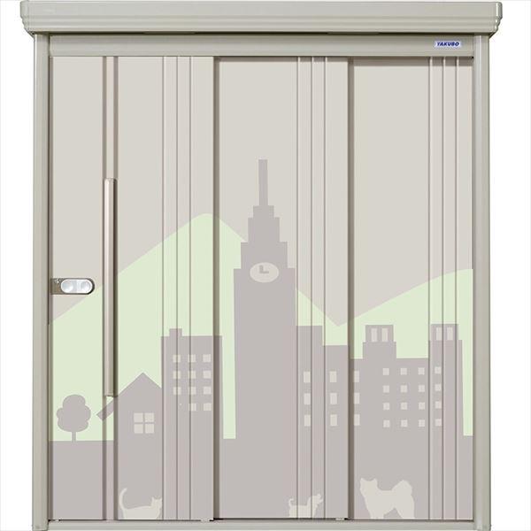 タクボ物置 P/Mr.ストックマン ダンディ P-Z1808A9 一般型  『追加金額で工事可能』 『屋外用 小型物置 DIY向け 収納庫』 街並み
