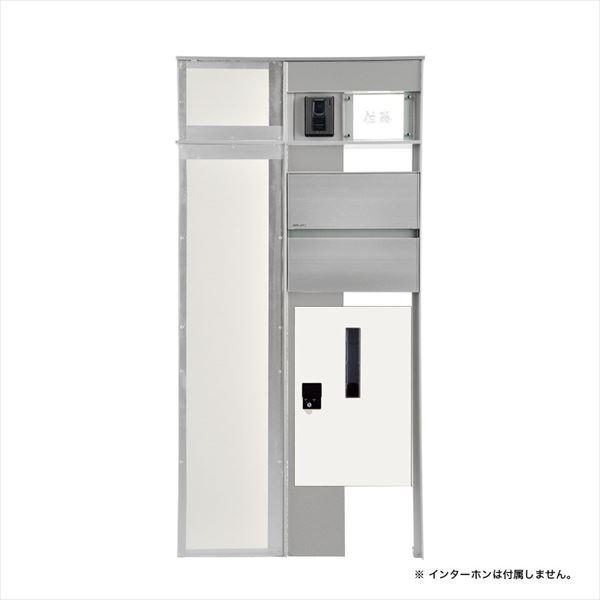 オンリーワン マイスタイル門柱・宅配ボックス付タイプ  BTタイプ  組み合わせ例   SI1-MYBTLMN4C  ※インターホンは含まれておりません。 『機能門柱 ポスト 宅配ボックス』