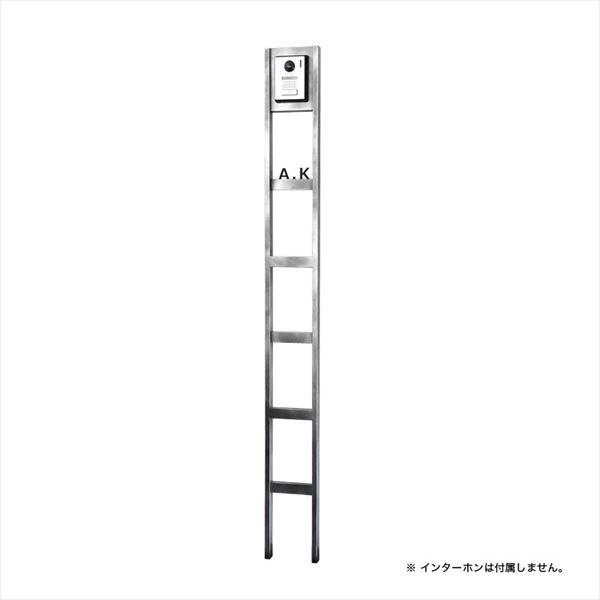 オンリーワン オールドファッションドボーイ  本体+イニシャルセット  『機能門柱 機能ユニット』