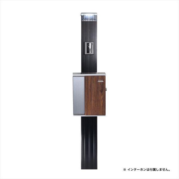 オンリーワン リエル-レイ 表札・照明付セット  Plan-B  『機能門柱 ポスト』