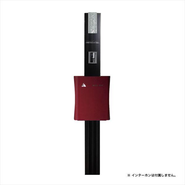 オンリーワン リエル-G 表札・照明付セット  Plan-C  『機能門柱 ポスト』