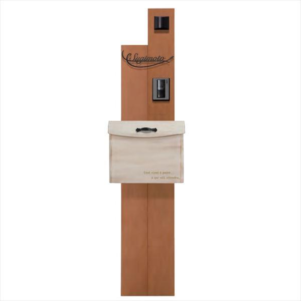 オンリーワン トレッペ 本体・照明・ポスト・表札セット  PLAN-TP03   『機能門柱 ポスト』
