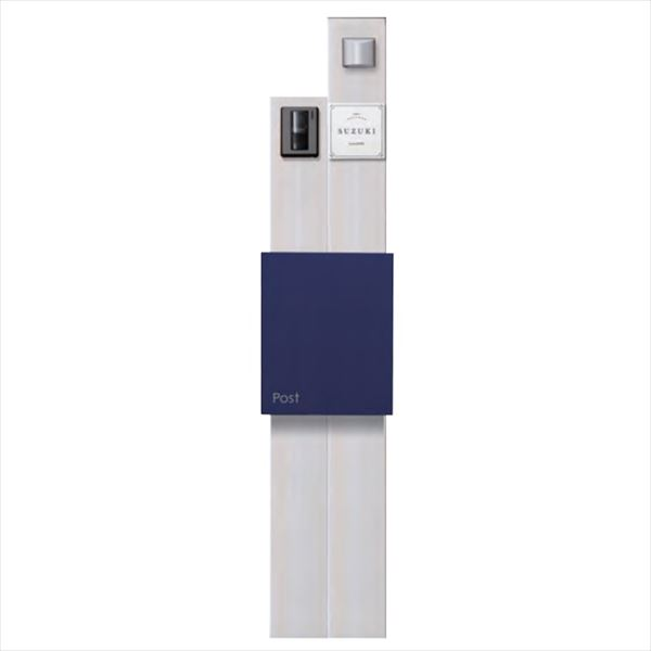 オンリーワン トレッペ 本体・照明・ポスト・表札セット  PLAN-TP05   『機能門柱 ポスト』