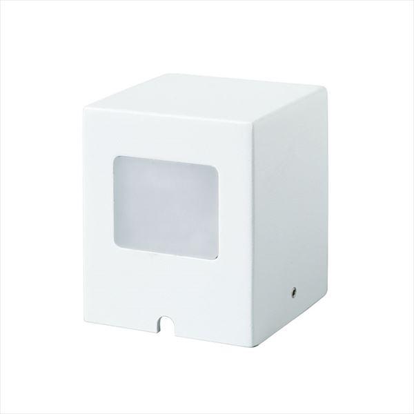 オンリーワン プリモ デュアルライト スクエアタイプ 1W  ホワイト 1個  MY1-3106  『エクステリアライト 屋外照明』