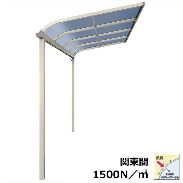 YKKAP  テラス屋根 ソラリア  5間(1.5間+2間+1.5間)×四尺  RTC-9112R アール型 熱線遮断ポリカーボネート 柱標準タイプ 関東間 3連結 1500N/m2  積雪50cm地域用 1500N/m2