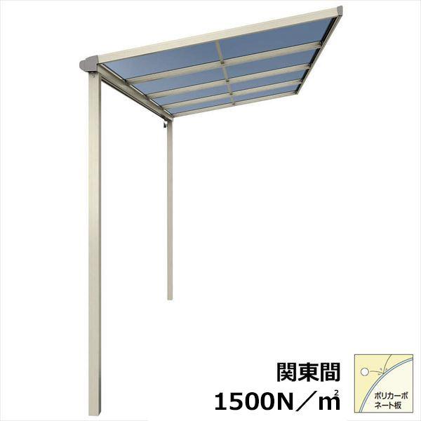 YKKAP  テラス屋根 ソラリア  3間(1.5間+1.5間)×八尺  RTC-5424HF フラット型 ポリカーボネート 柱標準タイプ 関東間 2連結 1500N/m2  積雪50cm地域用  ロング柱仕様 1500N/m2
