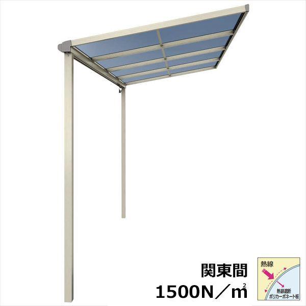 YKKAP  テラス屋根 ソラリア  3.5間(1.5間+2間)×八尺  RTC-6324HF フラット型 熱線遮断ポリカーボネート 柱標準タイプ 関東間 2連結 1500N/m2  積雪50cm地域用  ロング柱仕様 1500N/m2