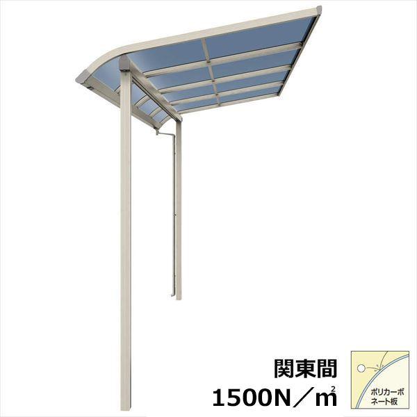 YKKAP  テラス屋根 ソラリア  5間(1.5間+2間+1.5間)×三尺  RTC-9109MHR アール型 ポリカーボネート 柱奥行移動タイプ 関東間 3連結 1500N/m2  積雪50cm地域用  ロング柱仕様 1500N/m2