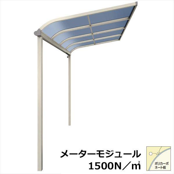 YKKAP  テラス屋根 ソラリア  5間(1.5間+2間+1.5間)×七尺  RTCM-10021R アール型 ポリカーボネート 柱標準タイプ メーターモジュール 3連結 1500N/m2  積雪50cm地域用 1500N/m2