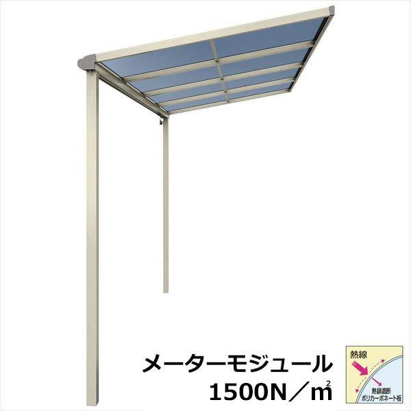 YKKAP  テラス屋根 ソラリア  4間(2間+2間)×七尺  RTCM-8021F フラット型 熱線遮断ポリカーボネート 柱標準タイプ メーターモジュール 2連結 1500N/m2  積雪50cm地域用 1500N/m2