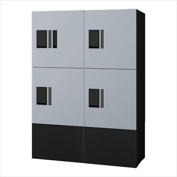 品質満点! ナスタ プチ宅unit  プチ宅unit  集合住宅向け宅配ボックス 組み合わせ例 4ボックス 4ボックス 前入前出/機械式 組み合わせ例・防滴タイプ, カスヤグン:7a42b05d --- eraamaderngo.in