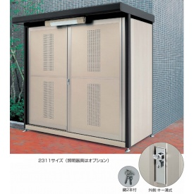 四国化成 ゴミストッカー MD型 GSMD-2316SK 『ゴミ袋(45L)集積目安 130袋、世帯数目安 65世帯』 『ゴミ収集庫』『ダストボックス ゴミステーション 屋外』 ステンカラー