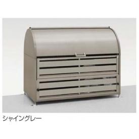 リクシル TOEX ダストックRS型 W1600 『リクシル』 『ゴミ袋(45L)集積目安 22袋、世帯数目安 11世帯』 『ゴミ収集庫』 シャイングレー