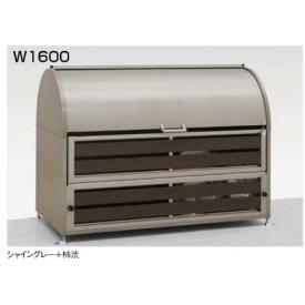 リクシル TOEX ダストックRS型 W1600 『リクシル』 『ゴミ袋(45L)集積目安 22袋、世帯数目安 11世帯』 『ゴミ収集庫』 シャイングレー/渋柿