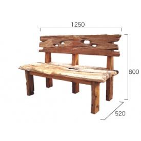 ジャービス商事 流木ベンチ 『ガーデンベンチ』 無塗装