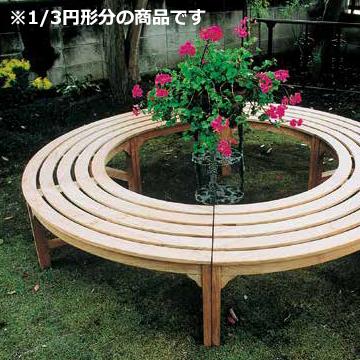 ジャービス商事 ラウンドベンチ2型 『ガーデンベンチ』 無塗装