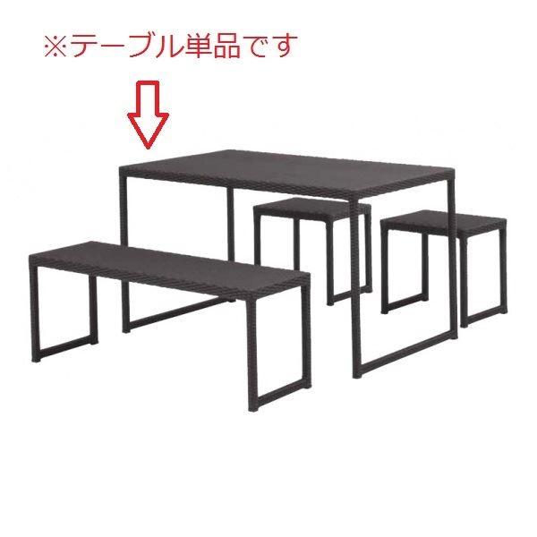 タカショー 庭座 シンプルスクエアテーブル KFA-11T7 #34922700 『ガーデンテーブル』 ダークブラウン