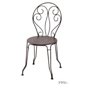 送料無料【ユニソン】エスプリに富んだハイクオリィ・デザイン。 ユニソン フェルモブ モンマルトルチェア 『ガーデンチェア』 ブラウン
