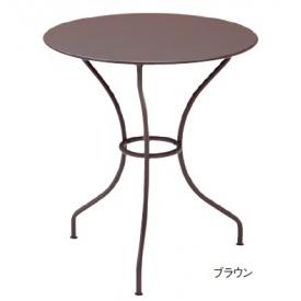 ユニソン フェルモブ オペラテーブル670 『ガーデンテーブル』 ブラウン
