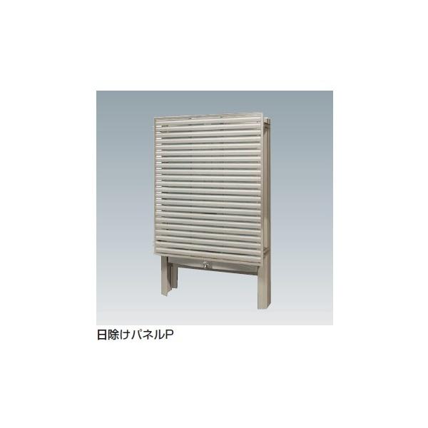 四国化成 日除けパネルP500L用 ステンカラー