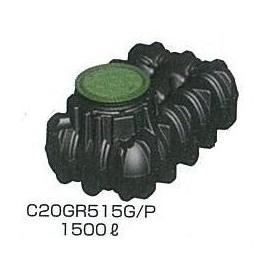 グローベン アンダータンク 3000L (パーキングセット) ブラック