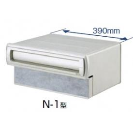 リクシル TOEX エクスポスト 口金タイプ N-1型(1B-05ボックスタイプ) 『リクシル』 『郵便ポスト』