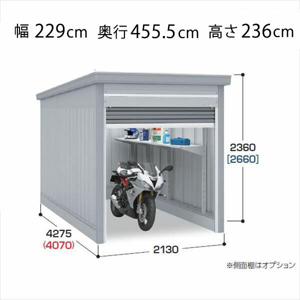 『配送は関東・東海限定』 イナバ物置 ガレーディア GRN-2142S 一般型 『シャッター車庫 ガレージ』