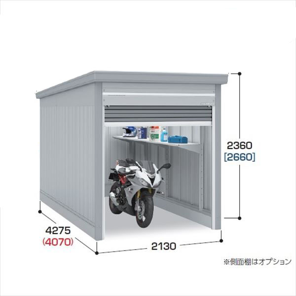 『配送は関東・東海限定』 イナバ物置 ガレーディア GRN-2142H 一般型 『シャッター車庫 ガレージ』