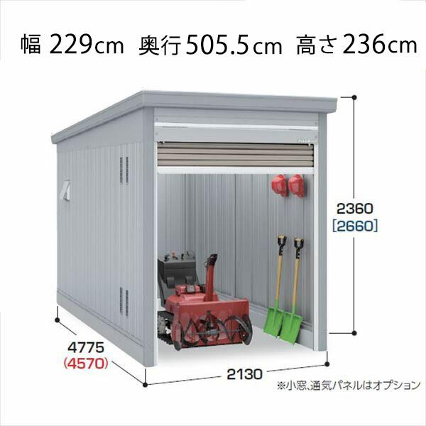 『配送は関東・東海限定』 イナバ物置 ガレーディア GRN-2147S 一般型 『シャッター車庫 ガレージ』