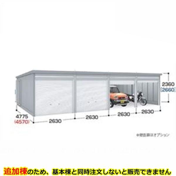 配送は関東 東海限定 イナバ物置 ガレーディア GRN-2647SL 追加棟 基本棟と同時に購入しないと 商品の販売が出来ません 一般型 シャッター車庫 ガレージ 成人式 米寿祝 新年会