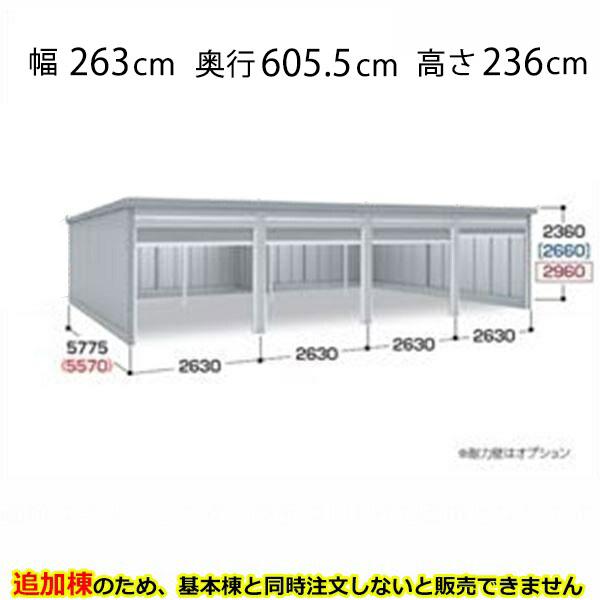 『配送は関東・東海限定』 イナバ物置 ガレーディア GRN-2657SL(追加棟)*基本棟と同時に購入しないと、商品の販売が出来ません 一般型 『シャッター車庫 ガレージ』