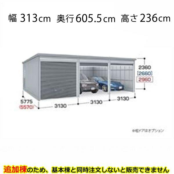 高速配送 『配送は関東・東海限定』 イナバ物置 ガレーディア GRN-3157SL(追加棟)*基本棟と同時に購入しないと、商品の販売が出来ません 一般型 『シャッター車庫 ガレージ』, イノセントローズ:e0d8d55c --- promilahcn.com