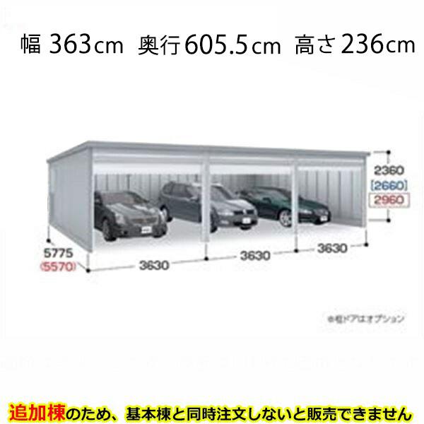 『配送は関東・東海限定』 イナバ物置 ガレーディア GRN-3657SL(追加棟)*基本棟と同時に購入しないと、商品の販売が出来ません 一般型 『シャッター車庫 ガレージ』