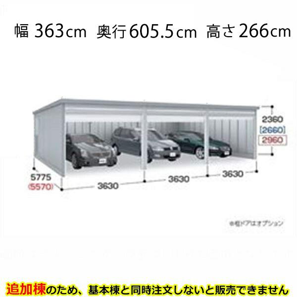 『配送は関東・東海限定』 イナバ物置 ガレーディア GRN-3657HL(追加棟)*基本棟と同時に購入しないと、商品の販売が出来ません 一般型 『シャッター車庫 ガレージ』