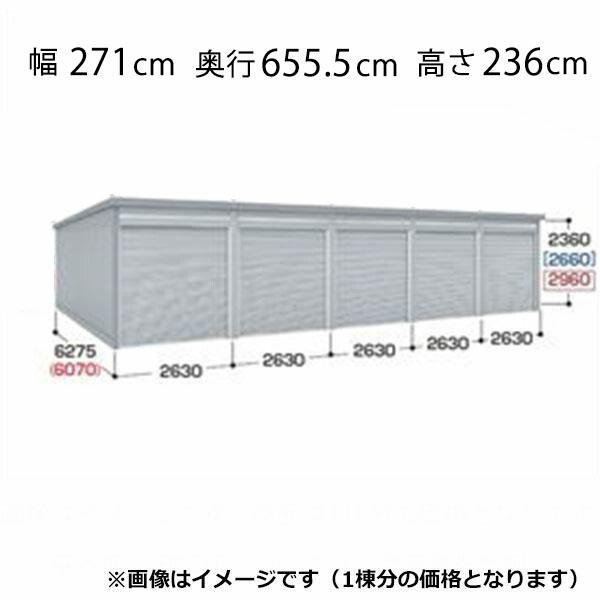『配送は関東・東海限定』 イナバ物置 ガレーディア GRN-2662SL(基本棟) 豪雪地型 『シャッター車庫 ガレージ』