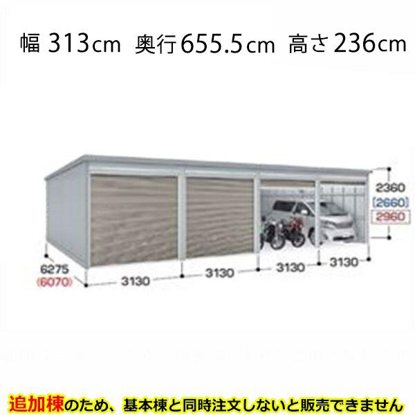 『配送は関東・東海限定』 イナバ物置 ガレーディア GRN-3162SL(追加棟)*基本棟と同時に購入しないと、商品の販売が出来ません 豪雪地型 『シャッター車庫 ガレージ』