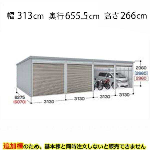『配送は関東・東海限定』 イナバ物置 ガレーディア GRN-3162HL(追加棟)*基本棟と同時に購入しないと、商品の販売が出来ません 豪雪地型 『シャッター車庫 ガレージ』