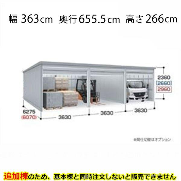 『配送は関東・東海限定』 イナバ物置 ガレーディア GRN-3662HL(追加棟)*基本棟と同時に購入しないと、商品の販売が出来ません 一般型 『シャッター車庫 ガレージ』