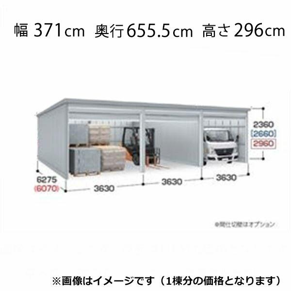 【大放出セール】 『配送は関東・東海限定』 イナバ物置 ガレーディア GRN-3662JL(基本棟) 豪雪地型 『シャッター車庫 ガレージ』, G-trade JAPAN:34f8d22c --- promilahcn.com