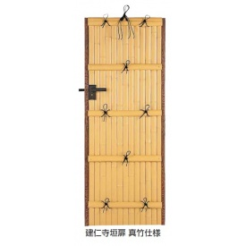 タカショー e-バンブー用 建仁寺垣扉 片面(H1800)+柱2本セット 青竹